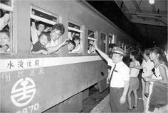 Train Travel, Taipei, Memories, Python, Travelling, Faces, Easter, Military, Photography