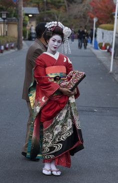 Geisha, Kyoto, Japan Copyright: Eyal Bartov