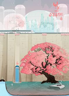 Displate Poster The Lands of Demos digital #artwork #illustration #tree #fantasy #spaceship #train #city #water #people #explorers #travelers #adventure #clouds #birds #garden #nature #ecology #life #decor #comic #cartoon #kids