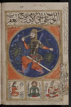 Signs of the zodiac: Scorpio, or al-'Aqrab. Zodiac picture. From a 15th-century Arabic collectaneous manuscript known as Kitab al-bulhan.