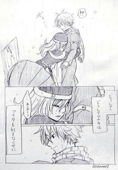 Natsu and Juvia Fairy tail 2/2