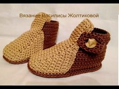 Тапочки крючком детские. Мотив. knitted slippers - YouTube Crochet Sandals, Crochet Socks, Crochet Baby Booties, Baby Slippers, Knitted Slippers, Knitted Bags, All Free Crochet, Crochet For Kids, Knit Boots