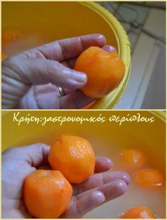 Βερίκοκο γλυκό του κουταλιού - cretangastronomy.gr Fruit, Blog