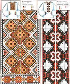 Gallery.ru / Фото #11 - Вставки к мужским сорочкам - valentinakp