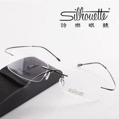 8fee185c3d Silhouette eyes box ultra-light titanium rack rimless eyeglasses frame  glasses myopia picture frame