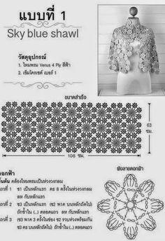 lo spazio di lilla: Mantellina crochet color del cielo, con schemi / Sky blue crochet capelet with pattern