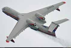 The Beriev Be-200 Altair (Russian: Бериев Бе-200) is a multipurpose amphibious aircraft designed by the Beriev Aircraft Company and manufactured by Irkut. Marketed as being designed for fire fighting, search and rescue, maritime patrol, cargo, and passenger transportation, it has a capacity of 12 tonnes (12,000 litres, 3,170 US gallons) of water, or up to 72 passengers.[1]