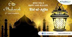 """#Eid_Mubarak, wishing you and your loved ones a blessed Eid! #Eid_Al_Adha_Mubarak 2017!"""