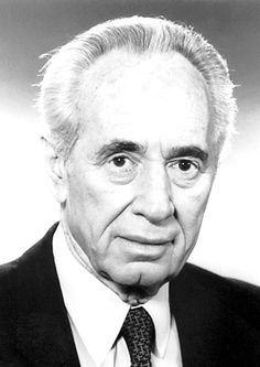"""Shimon Peres, The Nobel Peace Prize 1994: """"for their efforts to create peace in the Middle East"""", Foreign Minister of Israel"""