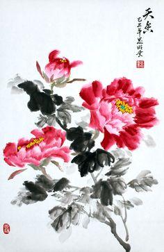 牡丹.中国画大图_百度图片搜索