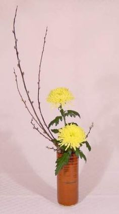 Ikebana - so simple, I could probably do it! ;-)