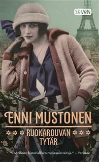 Downton Abbey, My Books, Literature, Novels, Men Sweater, Reading, Movie Posters, Literatura, Film Poster
