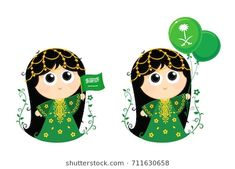 Saudi Arabia Flag , Girl is wearing an Old Traditional dress and carrying KSA flag National Day Saudi, Free Vector Patterns, Wallpaper 2016, Stippling Art, Eid Cards, Islam For Kids, Girl Birthday Themes, Green Theme, Arabic Art