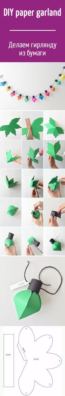 Делаем бумажную гирлянду со сладкими сюрпризами / DIY paper garland
