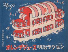 明治オレンヂジュース・明治ラクミン / 1952