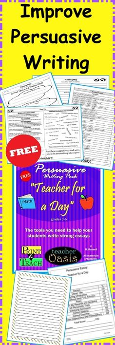 Free High Interest Persuasive Writing Pack! We know you are busy, and we want to provide a place, an oasis, for materials that are always professional looking, hassle-free, and of the utmost educational quality. Introducing Print & Teach from Teachers Oasis.