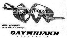 Olympic Airways, Καλό Πάσχα 1969