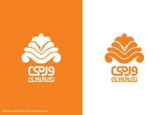 طراحی لوگوی تک رنگ