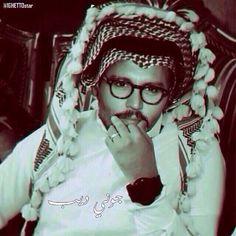 Johnny Depp in Arabic fashion :D