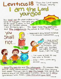 Doodle Through The Bible: Leviticus 18 Illustrated Faith Journal entry for Good Morning Girls (GMG) Bible Study, Free PDF Coloring page link at the website