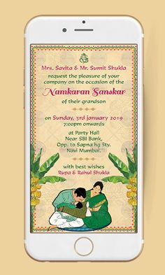 We have a huge range of Naming Ceremony Invitation Card. Invite your friends & family in style for your kids Namkaran in Indian style. Naming Ceremony Invitation, Invitation Card Sample, Postcard Invitation, Invitation Design, Invitations, Invite, Naming Ceremony Decoration, Ceremony Decorations, Krishna Birthday