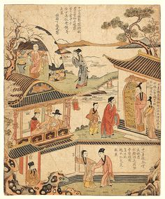 ca. 1700-59. Song of the Twelve Months in the Tune of the Tea Picker's Song. woodblock print. by Qing Dynasty artist Ding Liang-xian. China