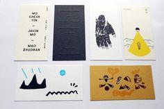 "EXHIBITION: ""80+ Personal Cards"", miniminigallery, Hong Kong (2013)"