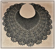 Top down Crescent shape shawl