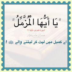 Quran Urdu, Decor, Decoration, Decorating, Deco