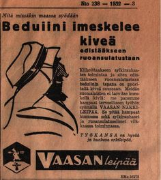 Vaasan näkkileipä Retro Ads, Vintage Ads, Map Pictures, Old Ads, Historian, Ancient History, Old Photos, Finland, Nostalgia
