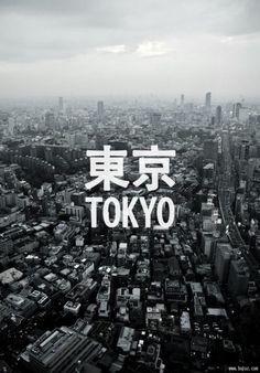 Vill till Tokyo! Dels för att se den moderna staden men även det gamla Japan, med Samurai-eran.