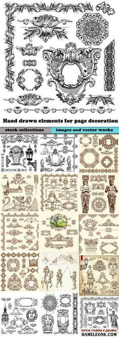Элементы, бордюры, рисунки для декора - Векторный клипарт | Hand drawn decorative elements vector