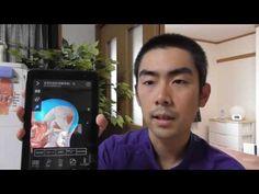 (27) おでこのたるみ・しわに効くマッサージ 効果実証済み☆簡単な方法で驚くべき効果が出る小顔マッサージシリーズ7 - YouTube
