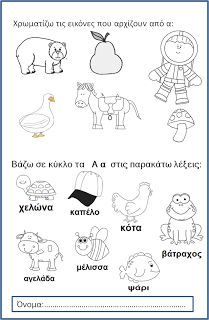 Blog, Education, Words, Blogging, Onderwijs, Learning, Horse