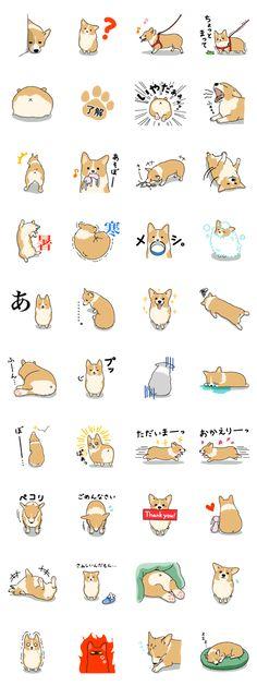 "A healing type of dog ""Corgi"" sticker."