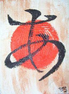 Caligrafía japonesa Tigger, Rooster, Disney Characters, Art, Japanese Calligraphy, Art Background, Kunst, Performing Arts, Art Education Resources