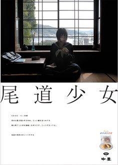 awards2010   広島ADC   広島アートディレクターズクラブ