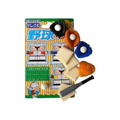 Baseball or Softball Erasers by Iwako. $3.25. For kids over 3 years old. Eco-friendly, non-toxic, no PVC, lead free. Made in Japan. Collectable, gifts, rewards, party favors, stocking stuffers. Puzzle erasers, take apart and put back together. An American sport but popular all over the world, baseball and softball are children's favorite sports. This set of baseball erasers comes with 4 baseball glove erasers, 4 baseball erasers or softball erasers, 3 base erasers, a home...