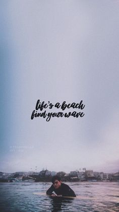 Ethan And Grayson Dolan, Ethan Dolan, Quote Backgrounds, Wallpaper Quotes, Sister Qoutes, Dolan Twin Quotes, Dolan Twins Wallpaper, Comedy Duos, Friendship Day Quotes