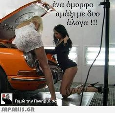 """hot girls working on hot cars continued. Enjoy checking out these beauties… and the cars too for the gallery """"Girls . Sexy Cars, Hot Cars, Greaser Girl, Woman Mechanic, Funny Greek Quotes, Automobile, Bmw E60, Car Girls, Vw Bus"""