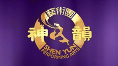 Shen Yun performing arts. Something everyone should experience at least once. Check out the video.