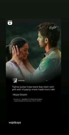 Rap Song Lyrics, Best Friend Song Lyrics, Best Lyrics Quotes, Romantic Song Lyrics, Romantic Songs Video, Dad Love Quotes, Love Picture Quotes, Cute Love Lines, Beautiful Words Of Love