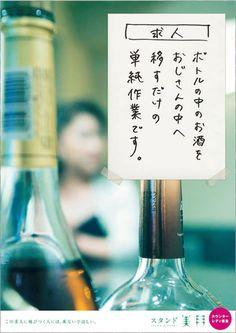 【U35】広告業界注目のクリエイター 電通西日本・北 匡史 さん~特集|広告就職・就活ナビ『マスナビ2018』