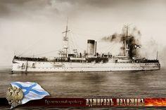 фото кораблей российского императорского флота - Поиск в Google