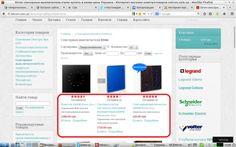 #joomshopping - краткое описание товаров в категории размещаем под картинками товаров. Редактируем CSS карточек основных разделов компонента интернет-магазина joomshopping для Joomla.