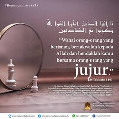 Islamic Inspirational Quotes, Islamic Quotes, Surah Al Quran, Hijrah Islam, Quran Wallpaper, Learn Islam, Self Reminder, Good Night Quotes, Muslim Quotes