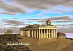 ΒΥΖΑΝΤΙΝΩΝ ΙΣΤΟΡΙΚΑ: O Bυζαντινός Παρθενώνας