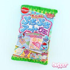 Meigum Bubble Art DIY gummy