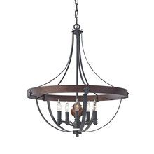 View the Murray Feiss F2794/5 Alston 5 Light Single Tier Chandelier at LightingDirect.com.