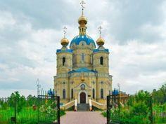 Eglise de la plupart des orthodoxes Prince St.Alexander Nevsky (emplacement: Lugansk, Ukraine)